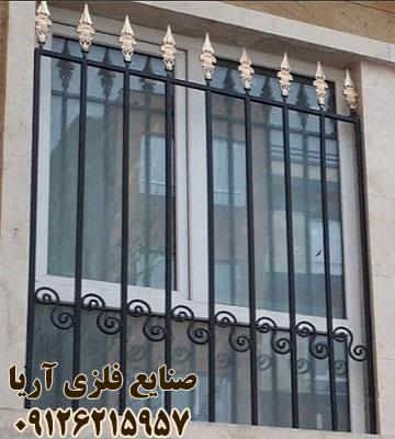مدل حفاظ پنجره آهنی