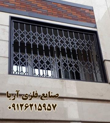 ساخت حفاظ پنجره آهنی