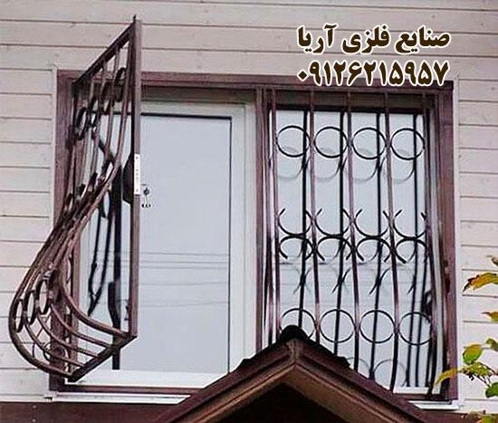 حفاظ پنجره بازشو